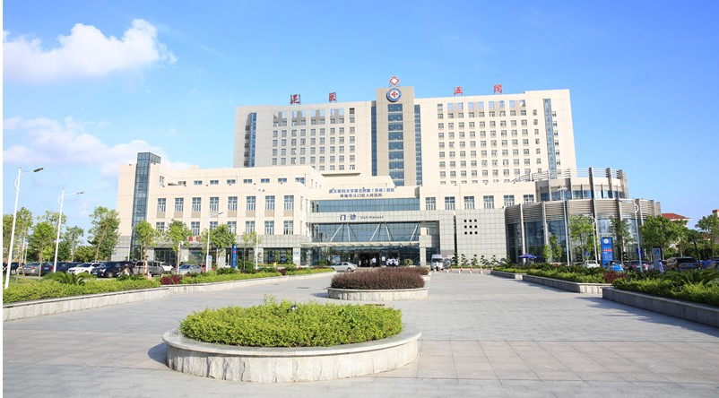 遵义医科大学第五附属(珠海)医院整形烧伤手外科
