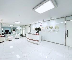 北京東方瑞麗醫療美容門診部