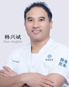 韩兴斌 副主任医师照片