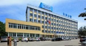 十堰東風口腔醫院