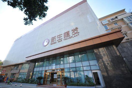 合肥新生植发医院合肥新生植发医院