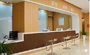 北京中諾口腔醫院