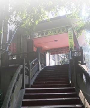 长沙中南大学湘雅口腔医院