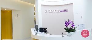 深圳澳瑪星光醫療美容診所