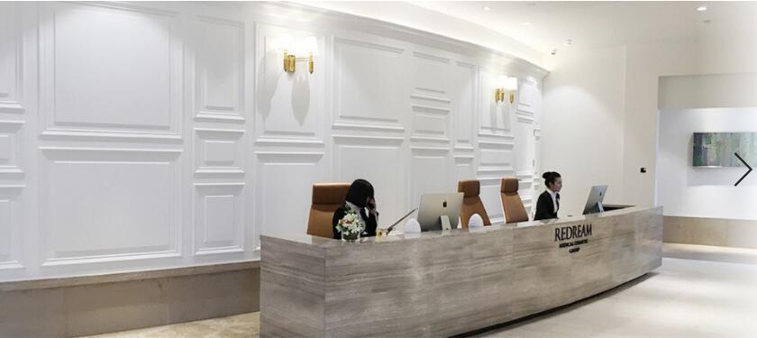 上海薇琳医疗美容医院