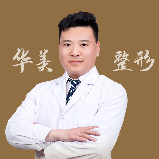 李凯 执业医师照片