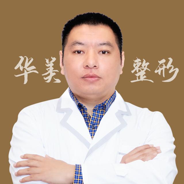 梁礼 执业医师照片