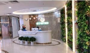 北京橙子醫療美容診所