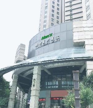 上海韩啸医疗美容门诊部