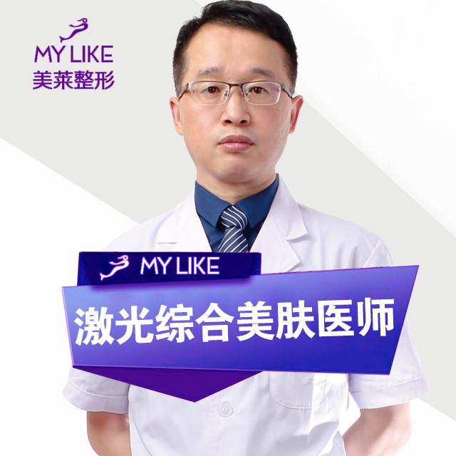 王利 执业医师照片
