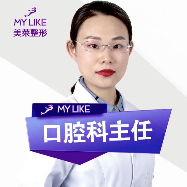 郭立亚 执业医师照片