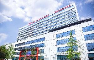 四川省人民醫院東籬醫院整形美容科