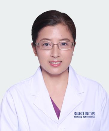 整形医生王秋月