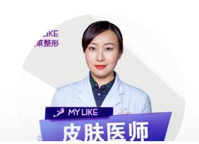 张虹 执业医师照片
