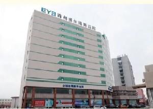 錦州愛爾眼科醫院