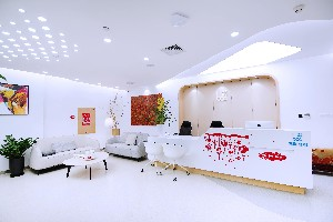 北京豐聯麗格醫療美容診所