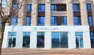 北京君容宜芳醫療美容診所