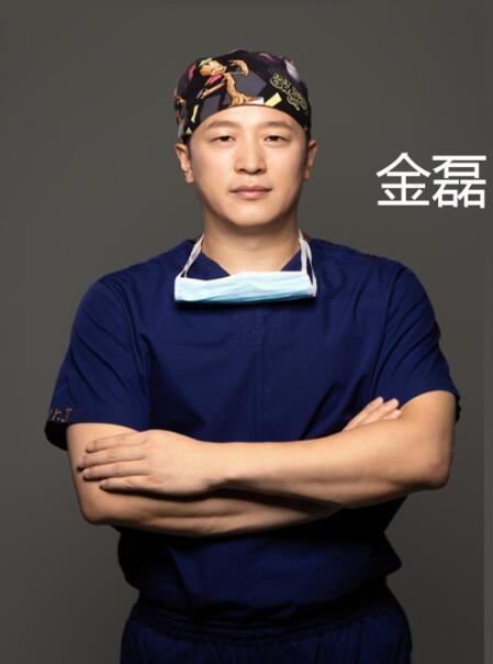 金磊 主治医师照片