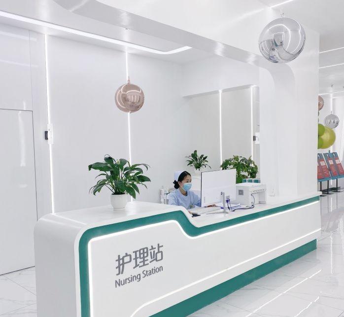 西宁佰达颜医疗美容诊所