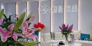 南宁檀悦双美医疗美容诊所