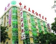 珠海平安康復醫院整形美容中心