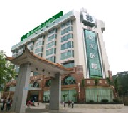 廣州現代醫院數字化整形美容中心