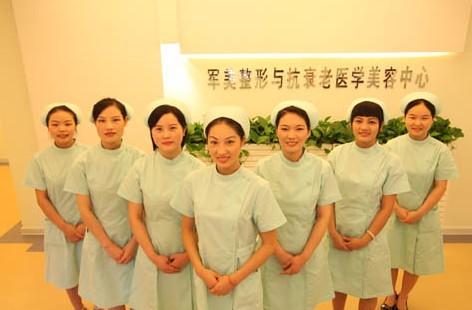 广州军美整形医院