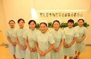廣州軍美整形醫院