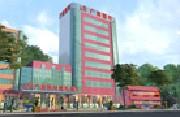 廣州廣美整形美容醫院