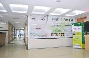 廣州遠東美容醫院