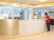 深圳中海醫院整形美容中心