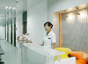 上海康奥医疗美容医院