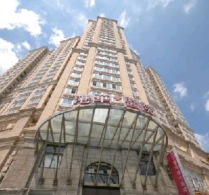 上海港華醫療美容醫院