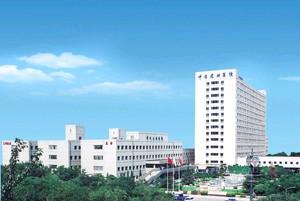 中日友好医院整形外科