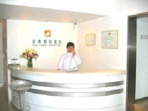 北京亚奥整形美容诊所