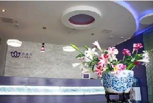 北京京美醫療美容整形醫院