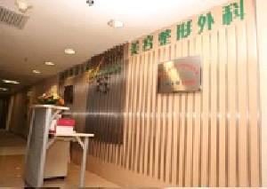 北京傲洛斯医疗美容机