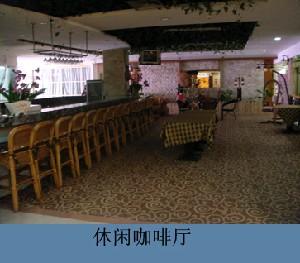 深圳市康盈美整形美容中心咖啡厅