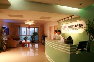 北京瑞丽舍医疗美容诊所