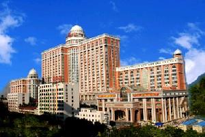 廣州南珠醫療美容門診部