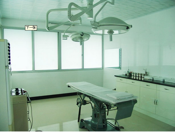海南梦妮幻专科整形美容医院手术室