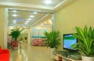解放军第一五八医院整形美容中心