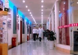 常德德美整形美容医院