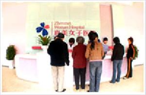 邵阳真美女子医院整形美容中心大厅
