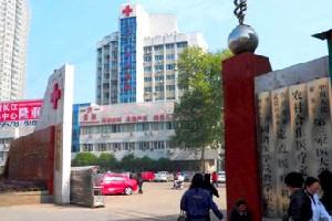 中国人民解放军第一六一医院医院大门