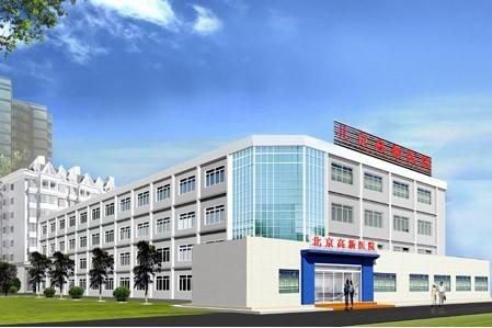 济南省立医院能植发吗