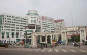 第一军医科大学附属南方医院整形美容科南方医院大楼