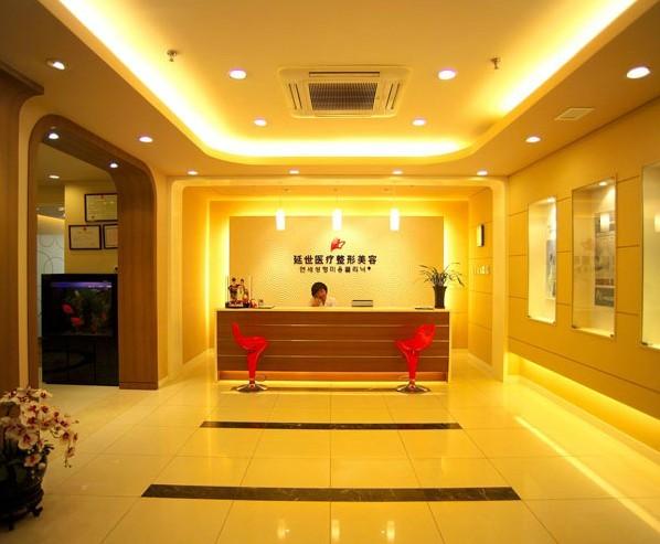 惠州市医疗美容整形医院