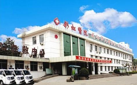 复旦儿童医院地址
