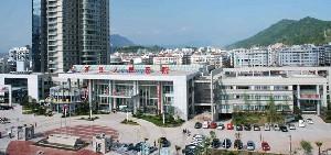 重庆市开县人民医院皮肤烧伤科